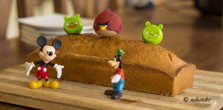 Recette très facile de cake slider